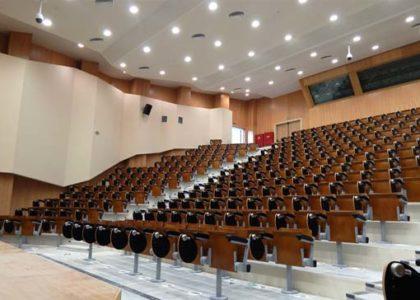 Dimokritio University 1